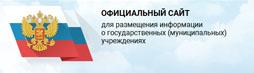 Сайт ГМУ